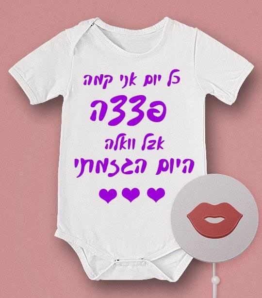 אוברול לתינוקת