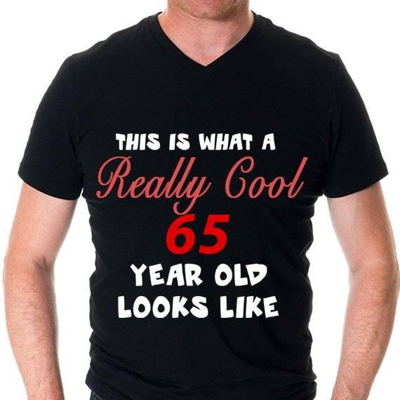 """חולצה מודפסת לגבר """"Really Good"""""""