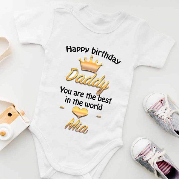 """הדפסה על אוברול לתינוק """"Happy Birthday"""""""