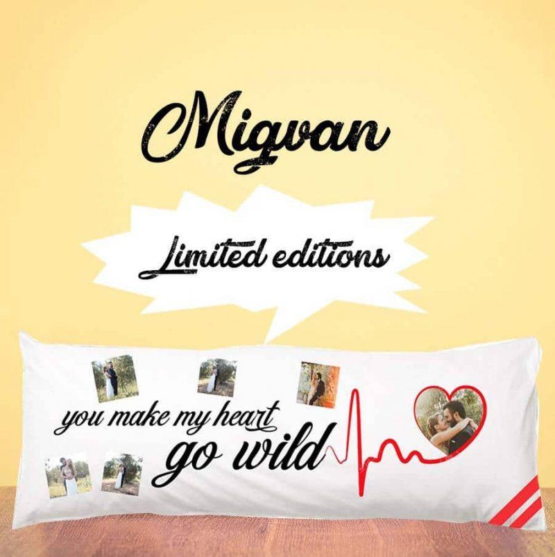 כרית למיטה זוגית מודפסת בהתאמה אישית