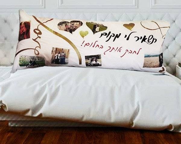 """כרית למיטה וחצי """"Love"""""""