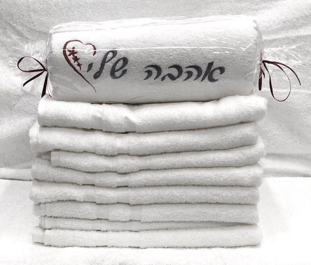 מגבת ערד