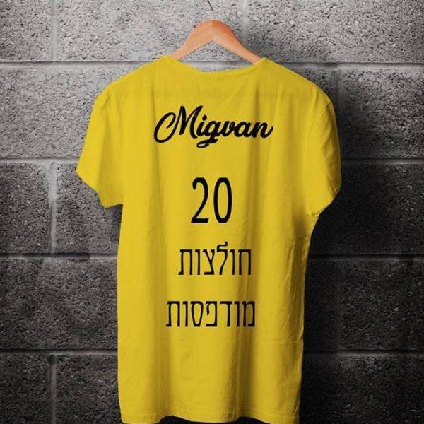 20 חולצות מודפסות בצבע אחד