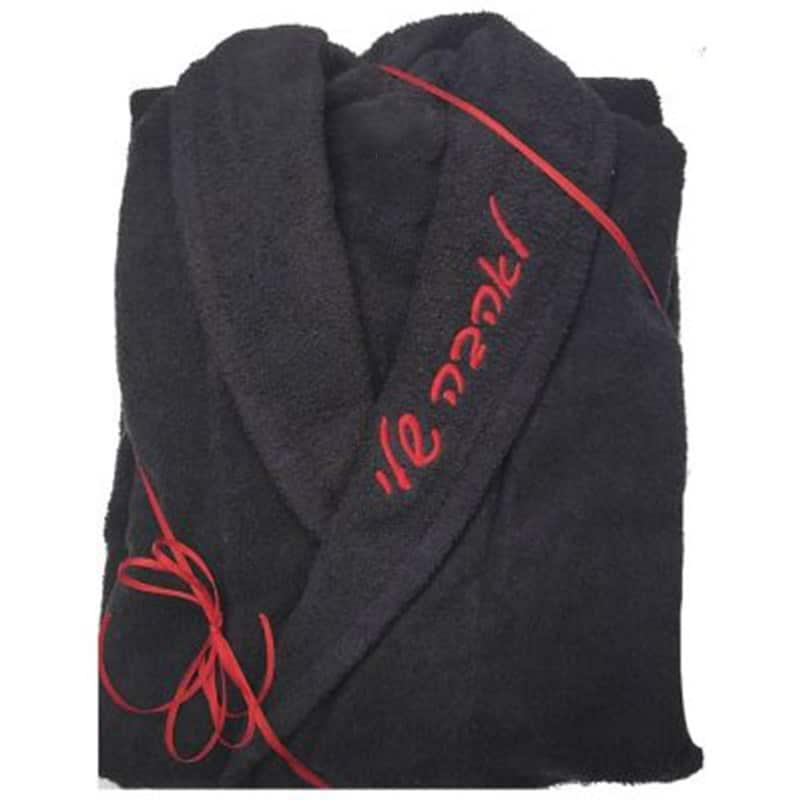 חלוק מגבת עם רקמה