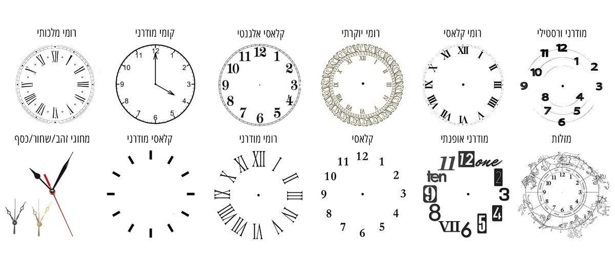 קאנבס עם שעון
