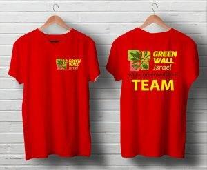 הדפסה על 400 חולצות לחברת גרין וול