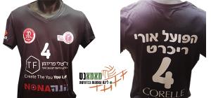 הדפסת חולצות לקבוצות מאמאנט