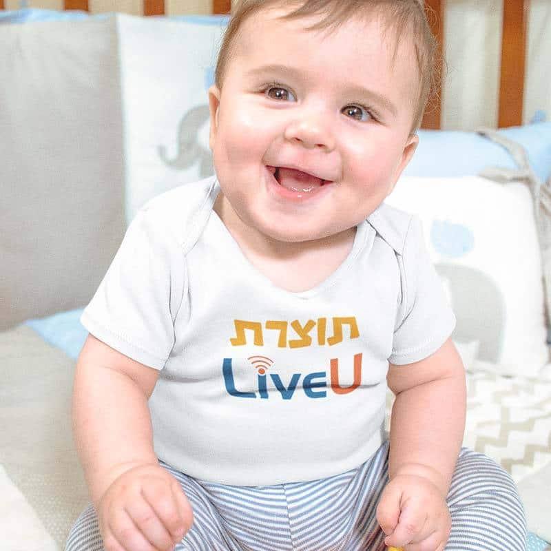 בגדי תינוקות לעובדי החברה