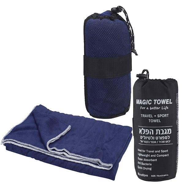 מגבת פלא כחולה