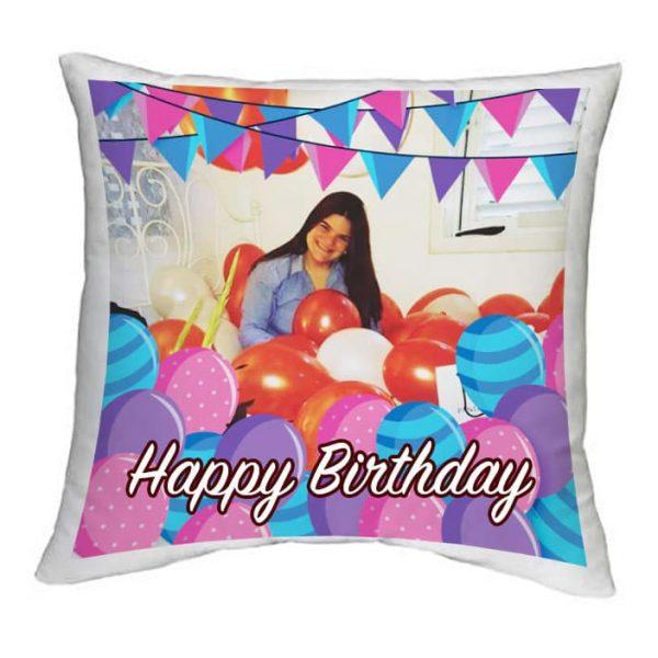 הדפסה על כרית 35X35 יום הולדת שמח בעיצוב מיוחד