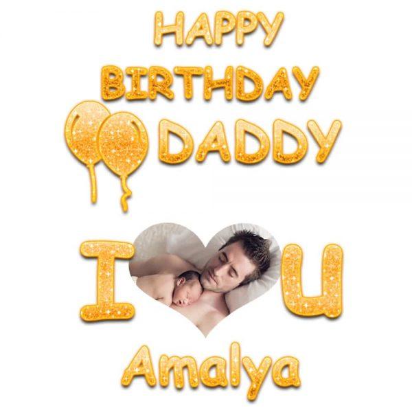 בגד תינוק עם נצנצים Happy Birthday Daddy