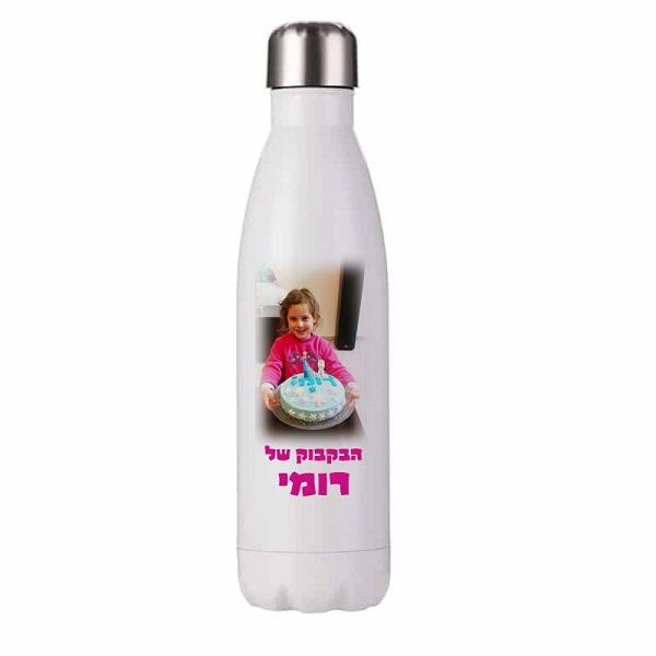 בקבוק עם תמונה של הילד