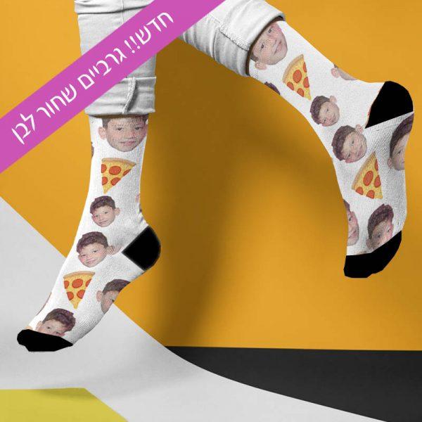 גרביים שחור לבן בעיצוב עצמי [חדש – מלאי מוגבל]